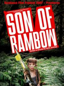 son-of-rambow-a-home-movie-poster-0.jpg
