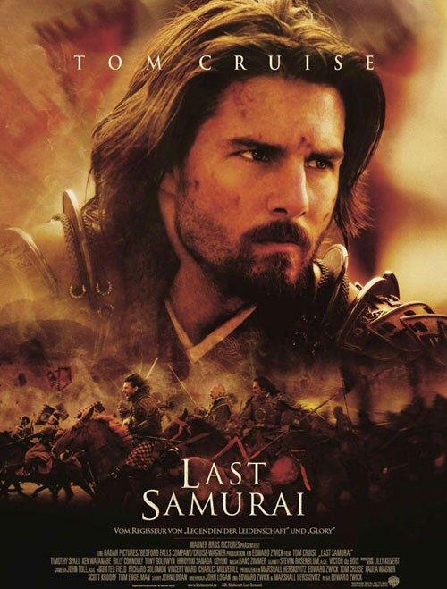 last-samurai