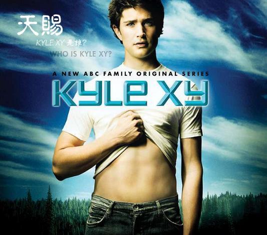 Kyle XY 1ª temporada [Torrent, eLink, descarga directa y online]