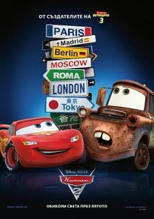 CARS 2: Descripción de personajes