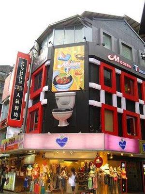 Restaurante Modern Toilet