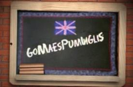 Gomaespuminglis 1ª temporada completa [Online y descarga directa]