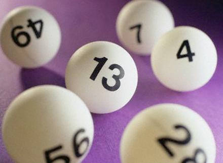 Comprobar los resultados de la lotería nacional